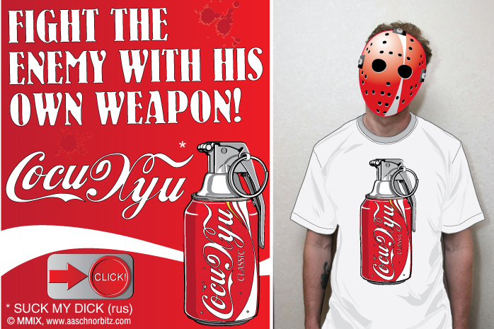 cocacola grenade / suck my dick (rus)